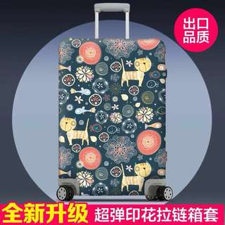 Kitty Luggage protector /cover