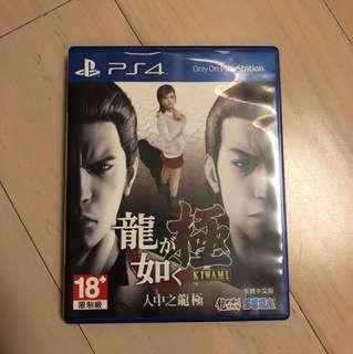 人中之龍 極 (PS4)