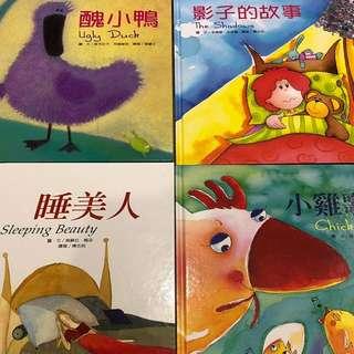 🚚 企鵝出版社繪本童書:睡美人,醜小鴨,小雞歌手,影子的故事