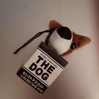 Brand new the dog keychain
