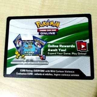 Pokemon TCG Shining Legends ETB Online Code