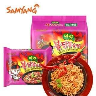 Samyang 4x Spicy Noodles (Hot Chicken Flavor Ramen)