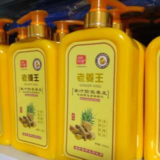 FACTORY SALE: BIG GINGER HAIR GROWTH SHAMPOO 1L