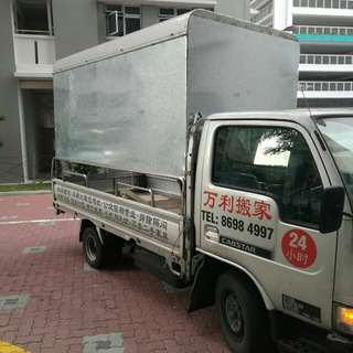 Mover Shifting Relocation Moving Delivery Collection Disposal storage Plscall Or Whatapp 86984997 24hour