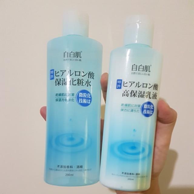自白肌 化妝水/乳液