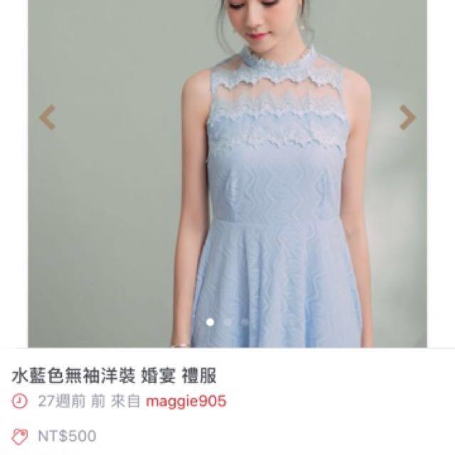 水藍色無袖洋裝 婚禮 宴會