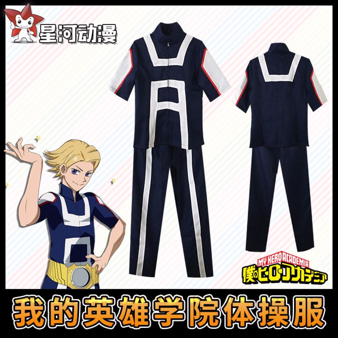 🉐 Boku no Hero Academia Gym Uniform (Shirt + Pants)