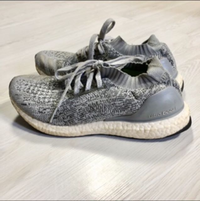 Adidas UltraBoost Uncaged 灰