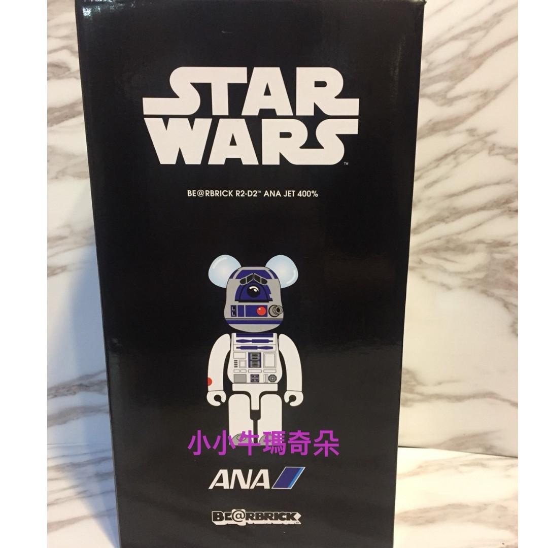 ~小小牛瑪奇朵~全日空航空ANA星際大戰STARWARS BEARBRICK BE@RBRICK 400% R2-D2