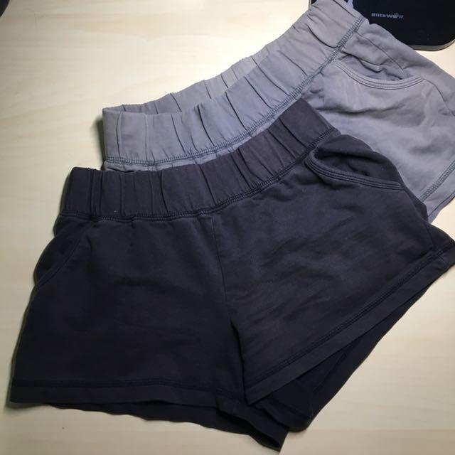 CHEAP Sport / Comfy Shorts