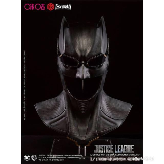 photo photo photo  sc 1 st  Carousell & Dimension Studios 1/1 Scale High End Replica Costume Set - Justice ...