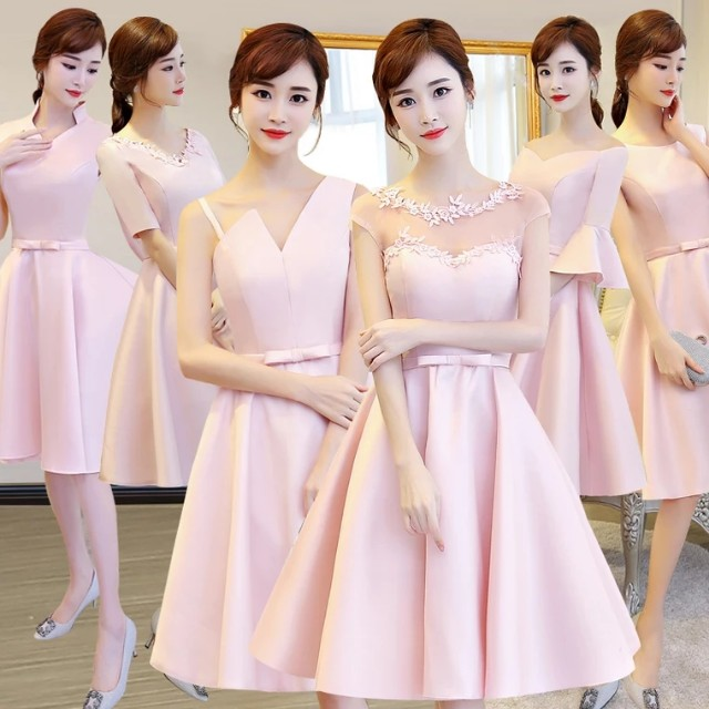 02e6178a69837 Pink  Bridesmaid Long Trumpet Sleeves   Tube   Off Shoulder   Toga ...