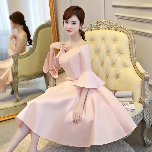 772d7725499b6  Pink  Bridesmaid Long Trumpet Sleeves   Tube   Off Shoulder   Toga    Sleeveless Dresses