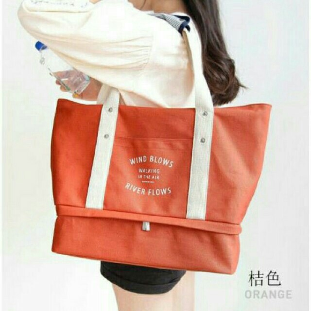 Travel tote bag with compartment (orange)