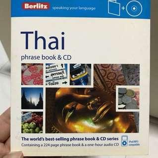 [last reduction] Berlitz Thai Phrase Book & CD