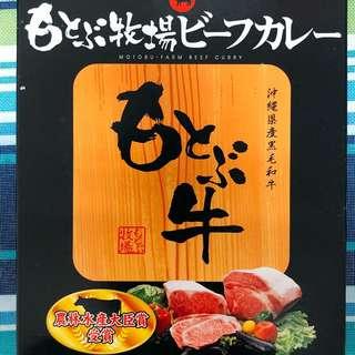 沖繩縣產黑毛和牛 咖哩 Okinawa  Motobu farm beef curry 燒肉本部牧場