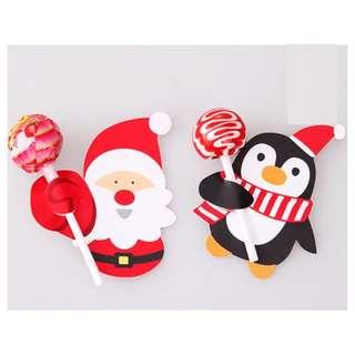Cute Lollipop candy sweet box holder Christmas idea/creative