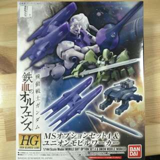 Gundam HG 1/144 Mobile Suit Option Set 4