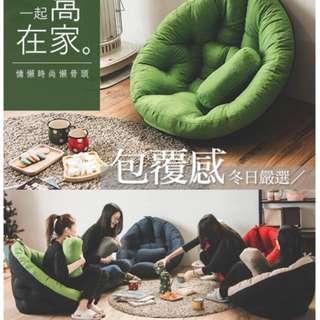 🎀simple life🎀 多功能包覆懶骨頭/和室椅/躺墊-贈小抱枕 (五色可選)