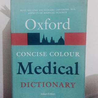 (WTB) 🌸 Oxford Concise Colour Medical Dictionary