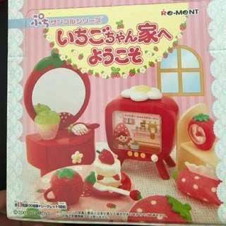 Re-ment strawberry set - mints collection.