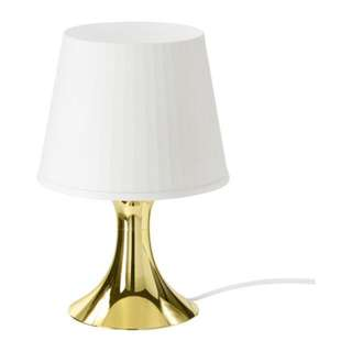 IKEA LAMPAN GOLD EDITION
