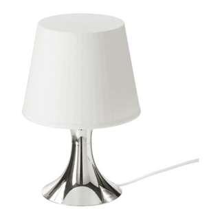 IKEA LAMPAN SILVER EDITION