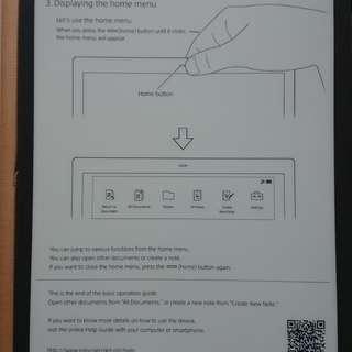 "Sony DPT RP1 Digital Paper 13.3"" e-ink 閱讀器"