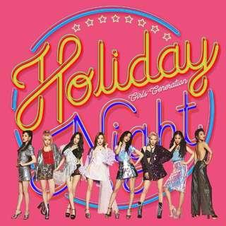 少女時代6輯album Holiday night