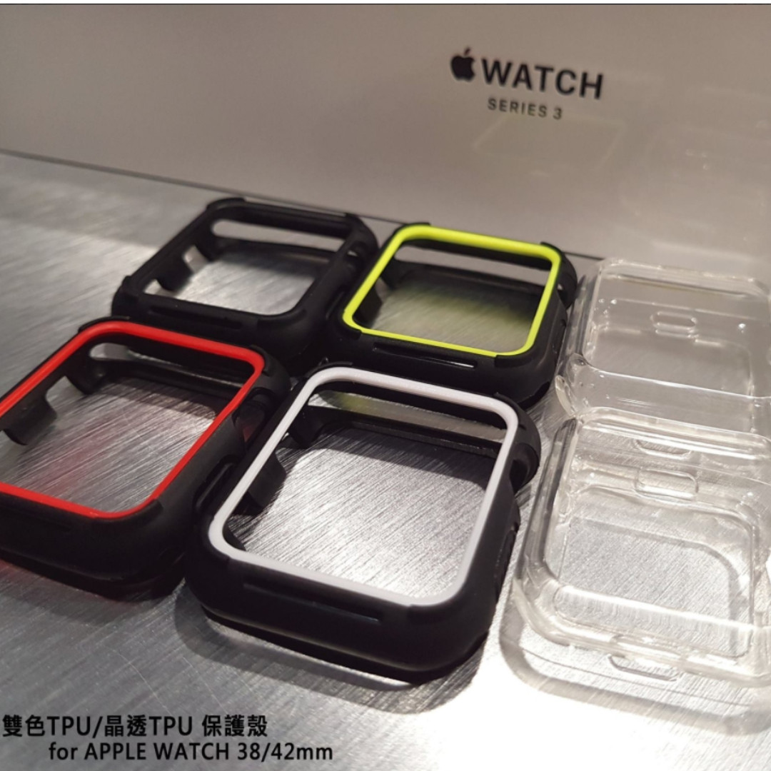 0元倉庫 (購買時已含運費60) APPLE WATCH 雙色運動風 TPU保護殼 TPU材質 軟殼材質 黑 白 綠 42吋