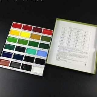 Kuretake Gansai Tambi Watercolour Palette 24 Colour Set