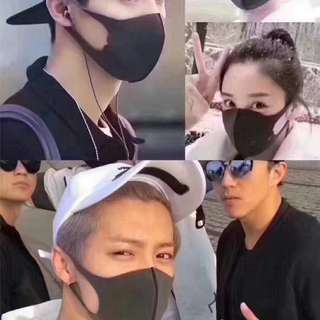 日本pitta黑口罩