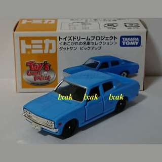 #096-2 Datsun Pickup Japan Toy's Dream Project Exclusive Tomica Model