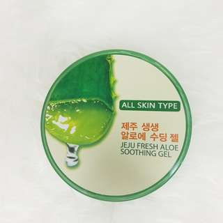 Beauty K Jeju Fresh Aloe Soothing Gel