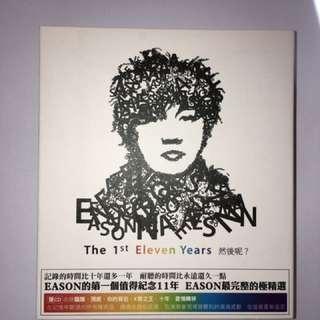 陳奕迅 - The 1st Eleven Year 然後呢? 國語精選 2CD