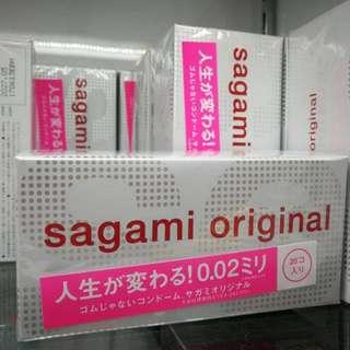 日本相模原創 0.02 (第二代) 20 片裝 PU 安全套 SAGAMI