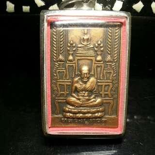 Wat Pako LP Thuad Copper Rian Amulet