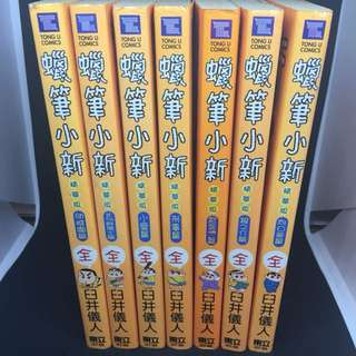 Crayon Shin-Chan comics (Chinese Version) 7 books