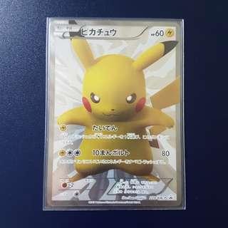 Pokemon - pikachu 15th anniversary card
