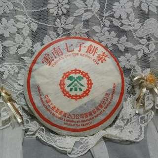 雲南七子茶餅(熟茶)