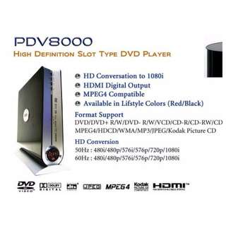 Palladine - Vertical DVD Player : PDV8000