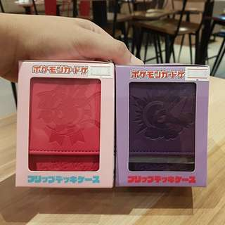 Japan Pokemon Centre Card Box Exclusive
