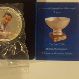 Award given to Majesty King Bhumibol