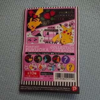 BNIB Fukuoka limited Pokemon Badge blind bag