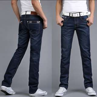 🎁 BNIP 👦Stylist latest season men's jeans!