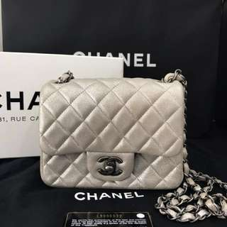 Chanel Mini Square in Beige Gold