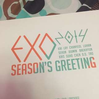 EXO 2014 SEASONS GREETINGS