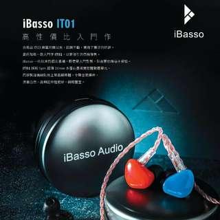 全新 iBasso IT01 動圈 單元 2色 耳機 可換線 MMCX 插頭 4N無氧銅線 Headphone