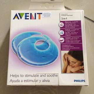 Avent breast cooling pad