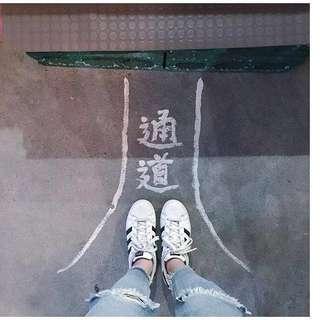 Adidas金標(美國購入)
